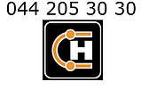 Шланг (РВД) гидравлический Kappaflex1 EN 857 1SС, 1103-03, фото 4