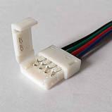 Коннектор для светодиодных лент OEM №9 10mm RGB 2joints wire (провод-2зажима), фото 2