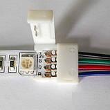 Коннектор для светодиодных лент OEM №9 10mm RGB 2joints wire (провод-2зажима), фото 3