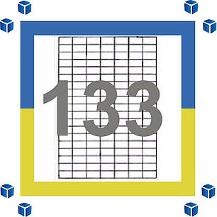 Самоклеющаяся бумага (самоклейка) на 133 ячеек (28х15мм /100/ А4*133), фото 2