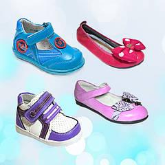 Детская качественная обувь