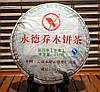 Чай Шен Пуэр Юндэ 7542, 2011 Год,  От 10 Грамм