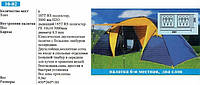 Палатка coleman 1002 ( 6 мест )