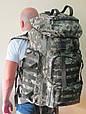 Тактический рюкзак камуфляж цифра, пиксель, ВСУ 80 л, фото 4