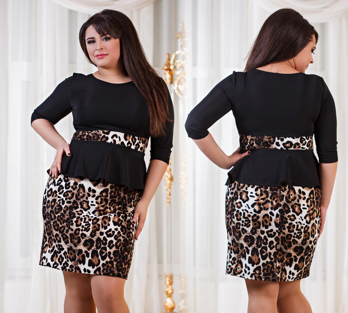 Д794/1  Платье с баской размеры 50-56 Лео