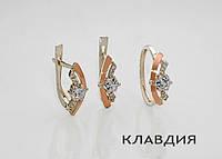 Серебряный комплект с золотыми пластинами Клавдия