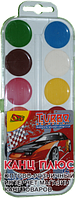 """Olli Акварель 12 цветов """"Turbo"""" коробка пластиковая арт. OL-314-12"""