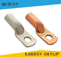 Медный кабельный наконечник ТМ, ТМЛ 25