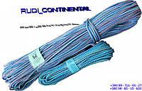 Шнур бельевой d 7 мм х 100 м. полипропиленовый