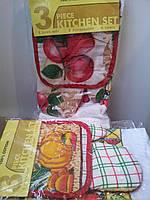 Кухонный набор 3/1-варежка,прихватка и полотенце