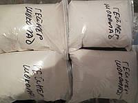 Гейнер ( шоколад ) высокоуглеводный