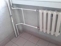 Замена стояков отопления