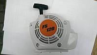 Стартер для мотокосы Stihl FS120/200/250, фото 1