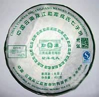 Чай Шен Пуэр Мэн Ку «Тэ Цзи Цин Бин» 2007 Год,  От 10 Грамм, фото 1
