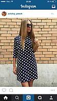 Свободное платье в горошеек
