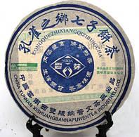 Чай Шен Пуэр Кун Цюэ Чжи Сян Шэн 2005 Год,  От 10 Грамм, фото 1