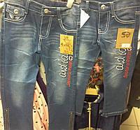 Детские джинсы ,возраст 3-6 лет оптом и в розницу S420