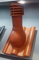 Вентиляционный выход с колпаком Kronoplast KDB для бетонной BRAAS, Аляска, и полимерпесчанной черепицы