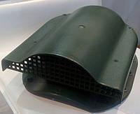 Аэратор Kronoplast WPI для плоской фальцевой, мягкой кровли и профнастила Зеленый