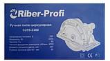 Дисковая пила Riber C 255-2300, фото 6