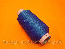 Нить капроновая 1кг 93.5(Синяя)