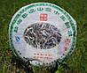 Чай Шен Пуэр Гу Шу Ча «Ба Да Шань» 2011 Год,  От 10 Грамм