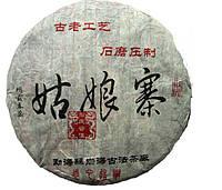 Чай Шен Пуэр Гу Нян Чжай «Янь Хай» 2010 Год,  От 10 Грамм, фото 1