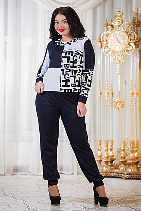 Д1033 Женский костюм  кофта+штаны размеры 50-56, фото 2