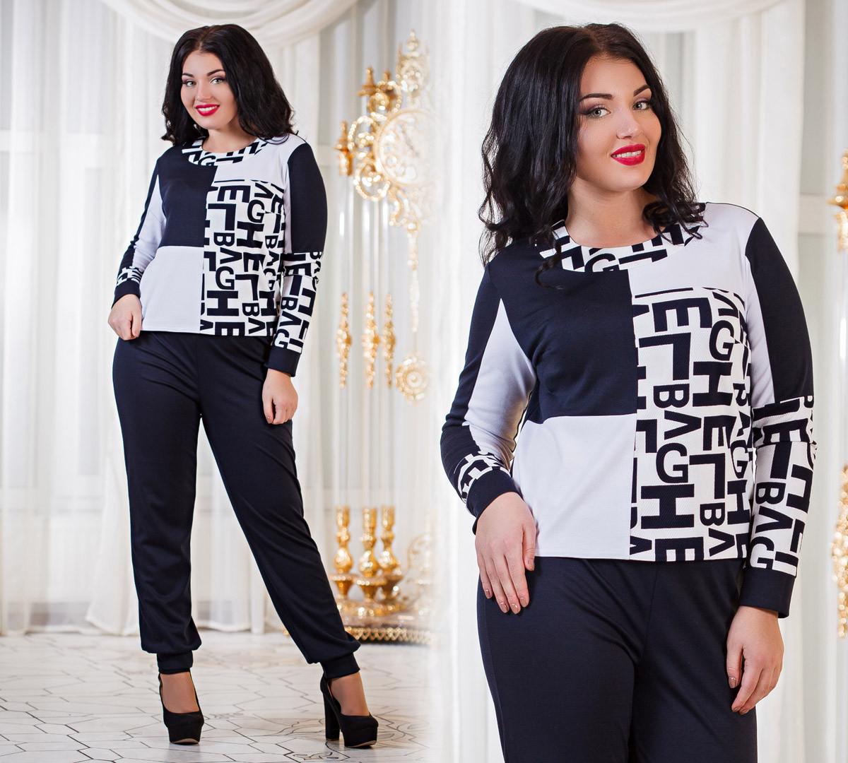Д1033 Женский костюм  кофта+штаны размеры 50-56