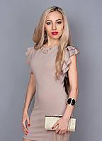 Женское коктельное платье 241-1 капучино