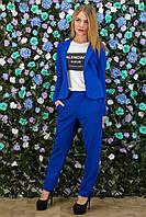 Костюм пиджак и брюки ярко-синего цвета