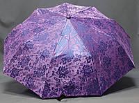 Зонтик женский модель 1413