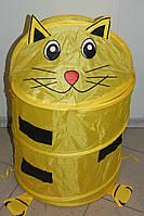 Корзина для игрушек Желтый кот 0282
