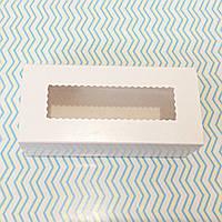 Коробка для макаронс на 4-5 шт. белая (с окошком)