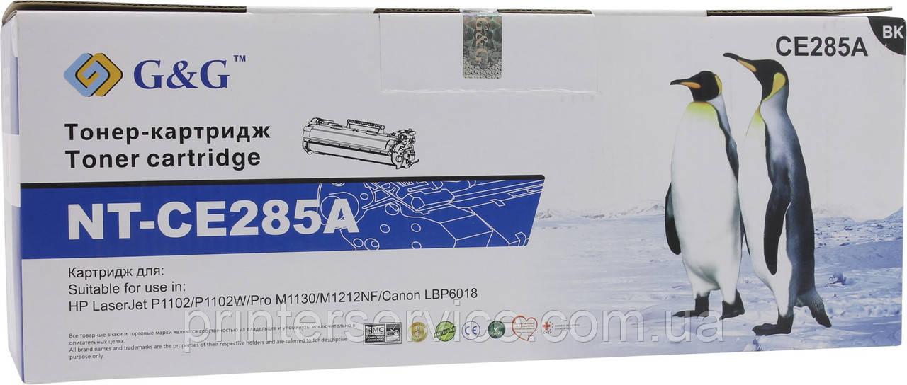 Картридж CE285A аналог для HP LJ P1102 M1130 /1212NF, Canon LBP6018, G&G-CE285A Black
