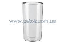 Мерный стакан 600ml для блендера Braun 67050132