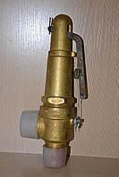 Клапан предохранительный 17б5бк (УФ55105-025)