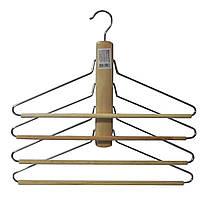Вешалки плечики деревянные для верхней одежды на 4 перекладины