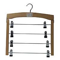 Вешалки плечики деревянные для брюк на 4 перекладины