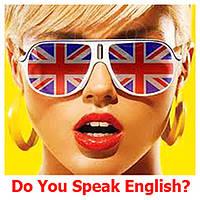 Английский язык с нуля до свободного владения – интенсивные курсы обучения