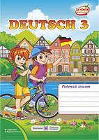 Німецька мова. Робочий зошит. 3 клас (до підруч. Паршикової О.)