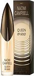 Naomi Campbel Queen of Gold EDT 15ml Туалетная вода женская (оригинал подлинник  Германия), фото 2