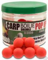 Бойлы плавающие растворимые Haldorado Carp Soluble Pop Up  16 мм  40 гр Пряный и печень