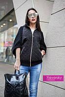 Молодёжная чёрная куртка  из стёганной ткани размер  42-48