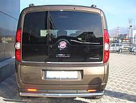 Защита заднего бампера труба Fiat Qubo\Fiorino 2008+