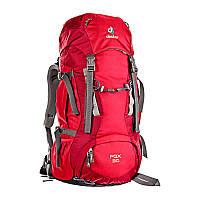 Рюкзак детский Deuter Fox 30 fire/cranberry (36053 5520)