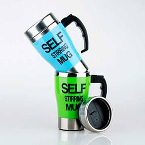 Кружка-мешалка Self Mixing Mug Cup, фото 2