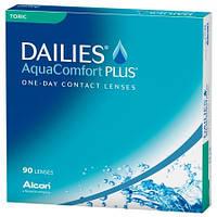 Торические контактные линзы Dailies Aqua Comfort Plus Torik 90 шт.