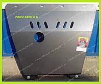 Защита картера двигателя и КПП Рено Кенго (2008-) RENAULT Kangoo