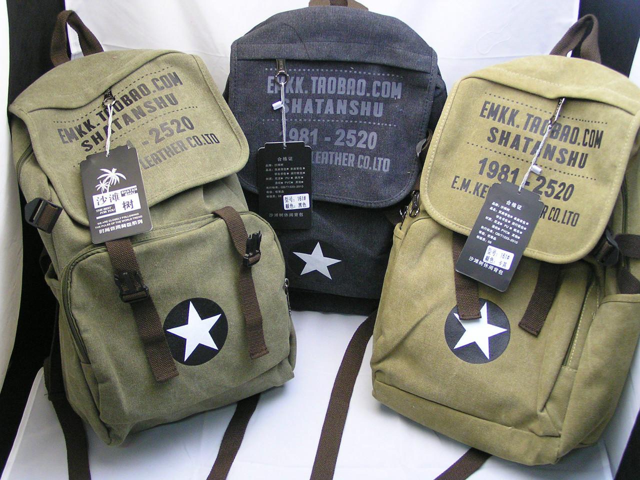 Удобный рюкзак унисекс. Плотный материал рюкзака - холст. Вместительный и объемный рюкзак. Код: КЕ544